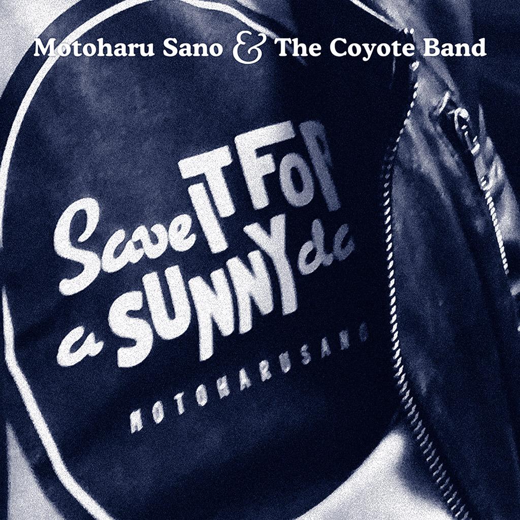 「合言葉 - Save It for a Sunny Day」佐野元春 2020年シングル